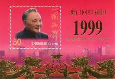 STAMP TIMBRE DE CHINA / CHINE NEUF BLOC N° 103/104 ** DENG XIAOPING COTE ++ 40 €