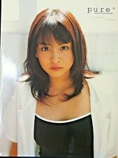 RISAKO SUGAYA PURE Photograph Japan  Attached DVD