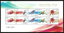 China 2020-25 Olympic Winter Games Beijing 2022 Ice Sport Mini S/S Stamp  冬奥会