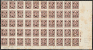 *1948 GY surch $1 on 30c SYS blk of 50 with elephant watermark