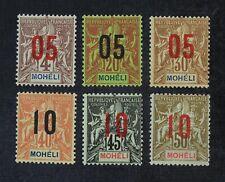 CKStamps: Moheli Stamps Collection Scott#17-22 Mint H OG #18 Pinhole