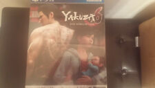 Yakuza 6 The Song Of Life After Hours Premium Limited Collectors Edition PS4