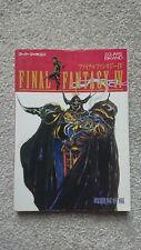 Final Fantasy IV Strategy Guide - Nintendo Super Famicom/SNES - Japanese