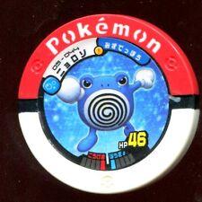 """Pokemon token coin nine new """"counter"""" - nº 05-044 ニョロゾ poliwhirl tetarte"""