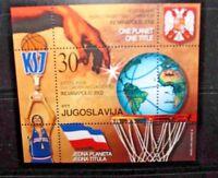 "FRANCOBOLLI YUGOSLAVIA 2002 ""SPORT BASKETBALL"" MNH** BLOCK (CAT.9)"