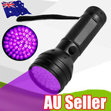 51 LED UV Flashlight Torch Light Lamp Ultraviolet Blacklight Aluminum 395 nM BO