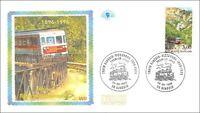 FRANCE  -  TRAIN AJACCIO-VIZZAVONA  - AJACCIO -  1996 - FDC