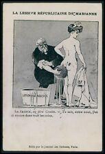 France clean Republic nude Butt Political comic caricature old 1900s postcard
