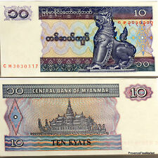 Billet BIRMANIE (MYANMAR) 10 KYAT   P-71b 1997 NEUF/UNC