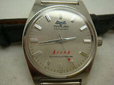 China TianJin 19J watch(during the Cultural Revolution)-2