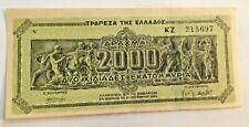 GREECE/OCCUPATION WWII 1944 2,000,000 DRACHMAL