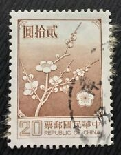 Republic of China stamps - Taiwan Plum Blossoms   1979 20 Taiwan new dollar