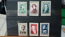 lot 6 Timbres France Personnages célèbres du XIX siècle 1951