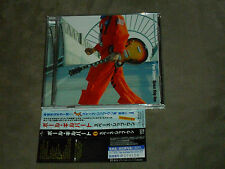 Paul Gilbert Space Ship One Japan CD