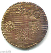 Koshu Furu copy Japanese Old Gold Coin Copy Japanese Currency
