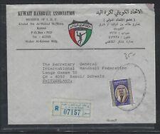 KUWAIT COVER  (PP0602B) 1978  RULER 150F REG A/M TO SWITZERLAND