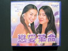 Japanese Drama Love Revolution VCD
