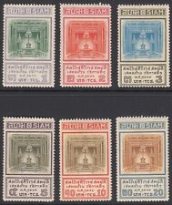 [S06] SIAM - 1926, CORONATION THRONE SET - SUPERB OG