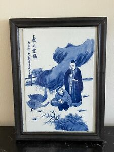 Vintage Chinese Porcelain Blue and White Landscape Geese Feeding Scene Tile