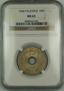 1940 Palestine 10M Ten Mils Coin NGC MS-63