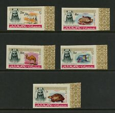 Ajman 1965 Officials Imperf fish horse camel turtle 5v. Mnh M070