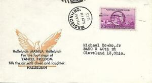 WW Two Patriotic Cover Halleluiah Manila Halleluiah May 18 1945 Madison IN