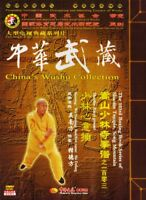 ( Out of print ) Songshan Shaolin Xinyi ( Xingyi ) fist by Wu Nanfang DVD No.103