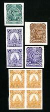 Honduras Stamps VF 9 Proofs