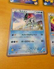 POKEMON JAPANESE CARD REVERSE HOLO CARTE Suicune 010/036 CP5 1ED OCG JAPAN **
