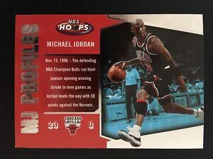 2005-06 NBA Hoops MJ Profiles MJ-25 Michael Jordan