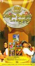 DILWALE DULHANIA LE JAYENGE & MUSICAL BLOCKBUSTERS - 3cds