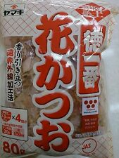 Katsuobushi Dried Bonito Flakes 80g Yamaki Hana Katsuo from Japan