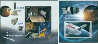 BepiColombo Space ESA Japan Gabon 2018 MNH stamp set