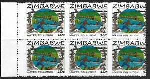 Zimbabwe 2014 Water Pollution 10c Perf Shift Superb MNH