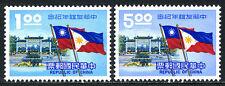 China Taiwan 1536-1537,MNH.Sino-Philippine Friendship Year.China Park,Flags,1967