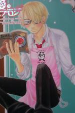 One Piece Sanji x Nami Only Book doujinshi