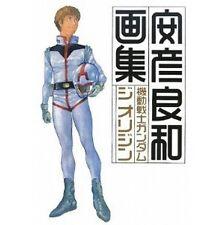 Gundam The Origin illustration art book