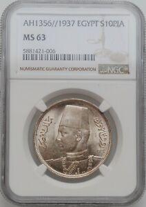 """Egypt 10 piastres 1937, NGC MS63, """"King Farouk (1936 - 1952)"""""""