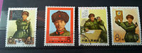 china stamps 1967 C123
