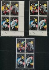 DDR 1978 Mi #2364-2367 Plattenfehler #2365 I MNH (2) Used Blocks €100