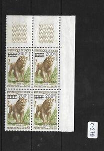 SMT, NIGER  ANIMALS stamp in blok of 4, MNH very rare