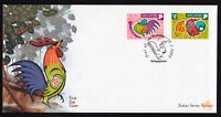 Singapore Stamp - 2005 FDC: Zodiac Series - Rooster Type 2v