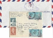 PHILIPPINES - TWO COVERS - SCOTT'S # 864, 1054 AND 956 (2); #2521