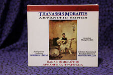 Thanassis Moraitis, Arvanitic Songs, RARE