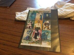Republique De Guinea Used Stamp Block