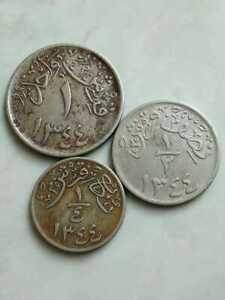 Saudi Arabia, Hejaz 1/4 - 1/2 - 1 Qirsh/Piastre 1344 AH.