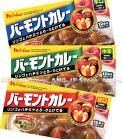 Japanese Vermont Curry roux 230g Sauce Hot, Medium hot, Mild House Foods