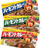 Japanese Vermont Curry roux 230g Sauce Hot, Medium hot, Mild House Foods
