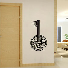 Islamic Muslim Calligraphy Wall Sticker Room  Decal Arabic Vinyl Quote Art Decor