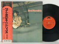 Jimi Hendrix - Isle Of Wight LP 1972 Japan Polydor MP 2217 Psychedelic w/ obi